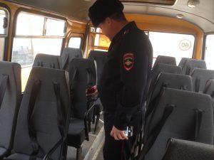 Славянские Госавтоинспекторы проверили школьные автобусы на соответствие требованиям по обеспечению безопасности дорожного движения